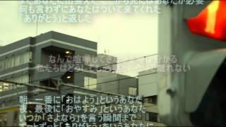 晴れた日に feat.healah(ヒーラ) / 狐火【サマソニコラボ】 thumbnail