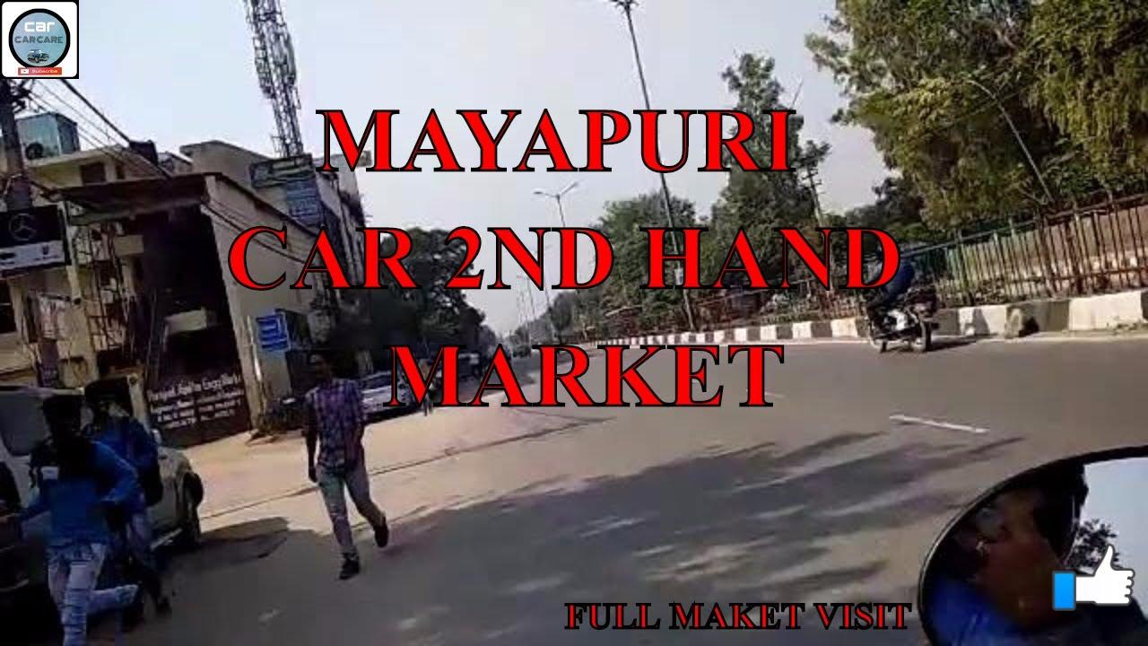 Mayapuri Car Market Delhi Scrap Market Youtube