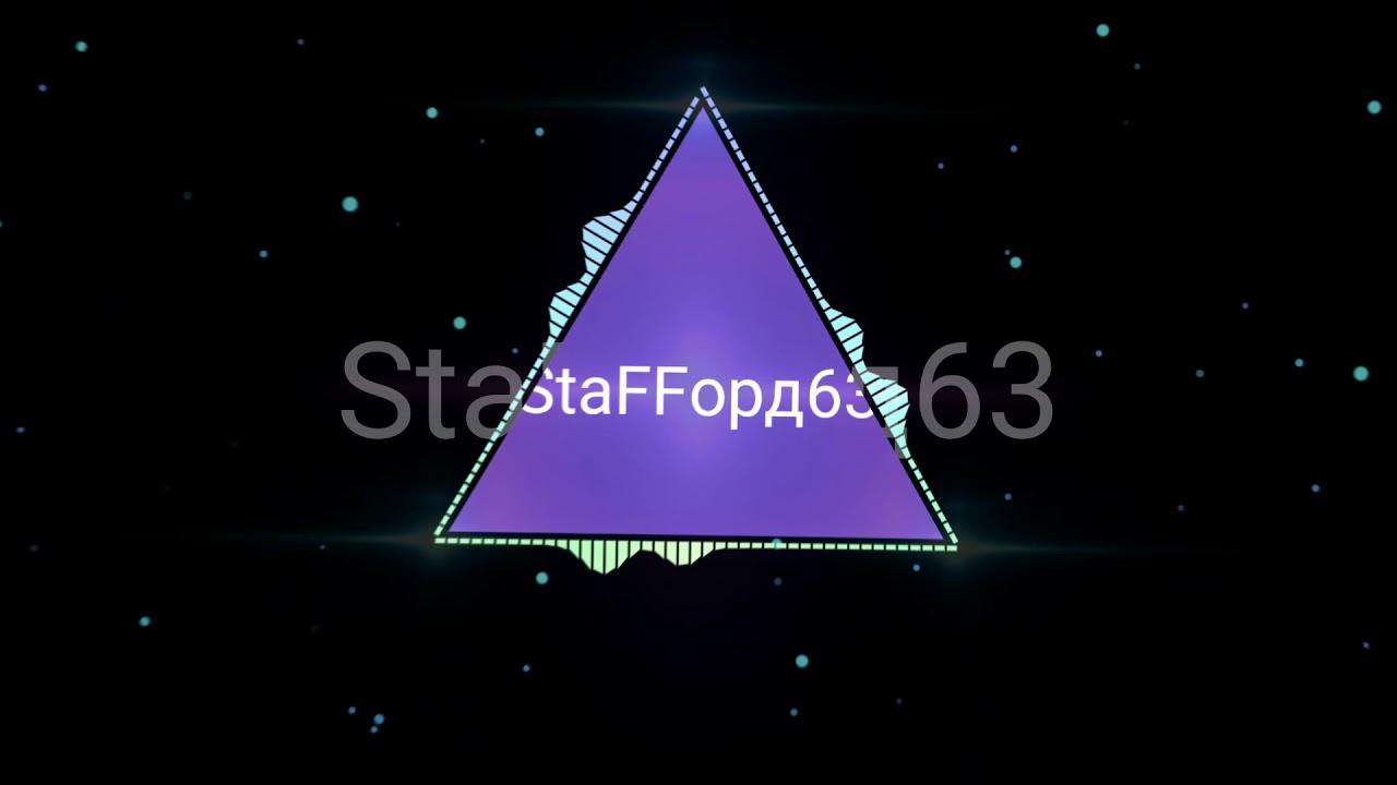 StaFFорд63 - Купола)) хит 2019. Лучшая песня.  Лиричиский рэп.  Топ музыка для души.
