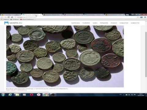 нет отправить монету по почте дорогу касается наименований