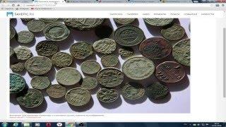 Как и где выставить монеты на продажу.(, 2016-01-11T18:03:34.000Z)