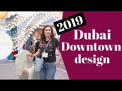Downtown Design Dubai 2019