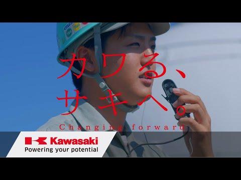 """Kawasaki: """"Changing forward"""" (Hydrogen Based Society ver.)"""