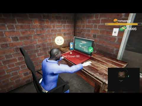 фарм денег в начале игры - Internet Cafe Simulator
