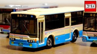 バストミカはやっぱ素敵☆阪急バス 三菱ふそうエアロスター 新型? 東急バスや旧 エアロスターバス車両と比べてみました☆シールなのがちょい残念。
