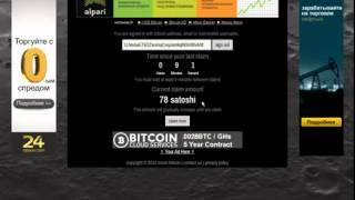Автоматический заработок биткоин bitcoin Как легко зарабатывать биткоины