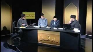 Rah-e-Huda : 31st October 2009 - Part 2 (Urdu)