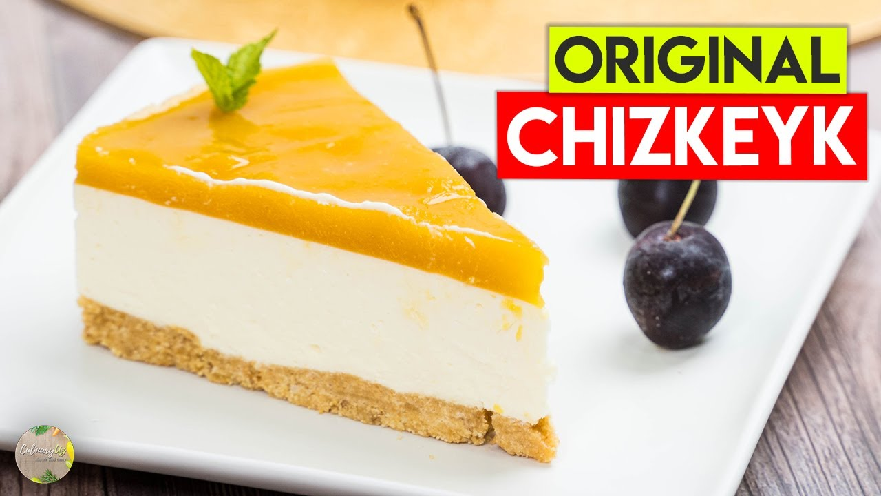 Uy sharoitida ORIGINAL CHIZKEYK tayyorlash / The Most Delicious Original Cheesecake MyTub.uz