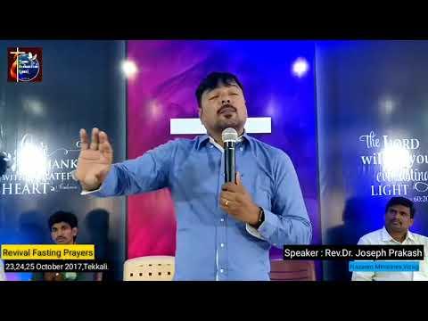 Wonderful message by Dr.Rev.Joseph Prakash , Vizag