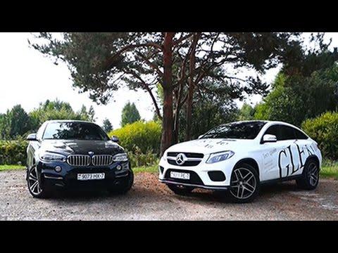 Mercedes-Benz GLE Coupe против BMW X6. И ГАЗ-69