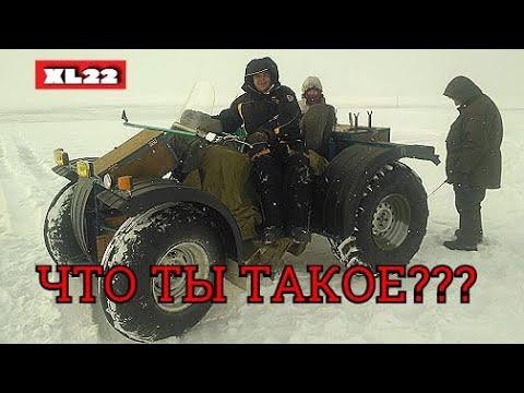(XL22) Самодельный КВАДРО-ВЕЗДЕХОД из Урала