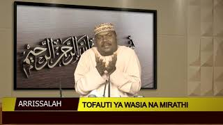 Arrisalah - Tofauti ya Wasia na Mirathi  14.04.2019