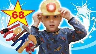 Детская строительная каска, набор детских инструментов. Игорюша распаковывает игрушки Toys Unboxing(Привет, ребята! В этой серии Игорюша распаковывает долгожданную строительную каску с набором детских инстр..., 2015-11-20T08:58:23.000Z)