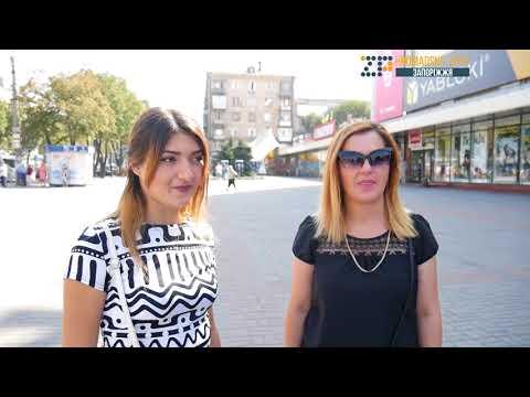 Громадське ТБ Запоріжжя: Опитування: чи знають запоріжці яка заробітна плата у депутата