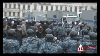Проход и сектор болельщиков Спартака