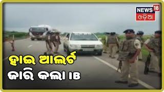 Khabar Fatafat | Watch Non-Stop Latest Big Breaking News LIVE | News18 Odia(20/08/2019)