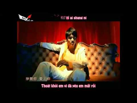 Mê Hồn Kế (OST Hòang Tử Ếch) [Vietsub] - 183 Club