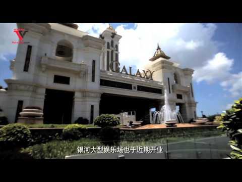 Gambling l Macau
