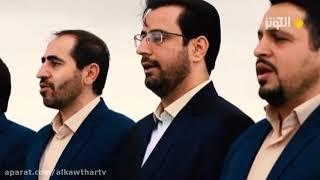 Beautiful Asma ul Husna and Durood Shareef by Iranian Shia Muslims