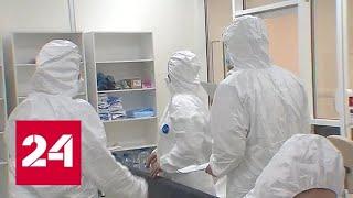 Коронавирус унес жизни еще пятерых москвичей - Россия 24