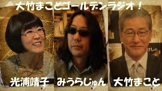 「ない仕事」の作り方 (文春e-book) Kindle版 () ◎みうらじゅんさんの...
