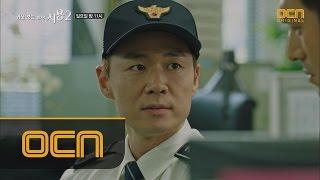 Cheo-yong 2 뱀파이어 검사 ′연정훈′, 피 마…