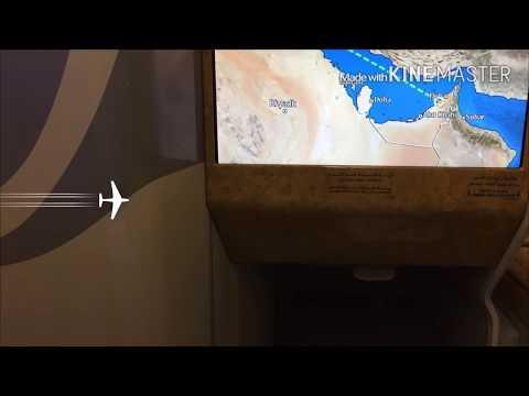 السفر  من الكويت .Traveling with Emirates kuwait to duabi