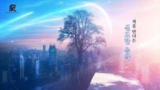 처음 만나는 신묘한 음악 - 눈큰나라(NUNKUNNARA) 하이라이트 / Highlight Medley