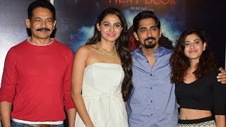 The House Next Door Trailer & Music Launch | Siddharth, Andrea Jeremiah, Atul Kulkarni