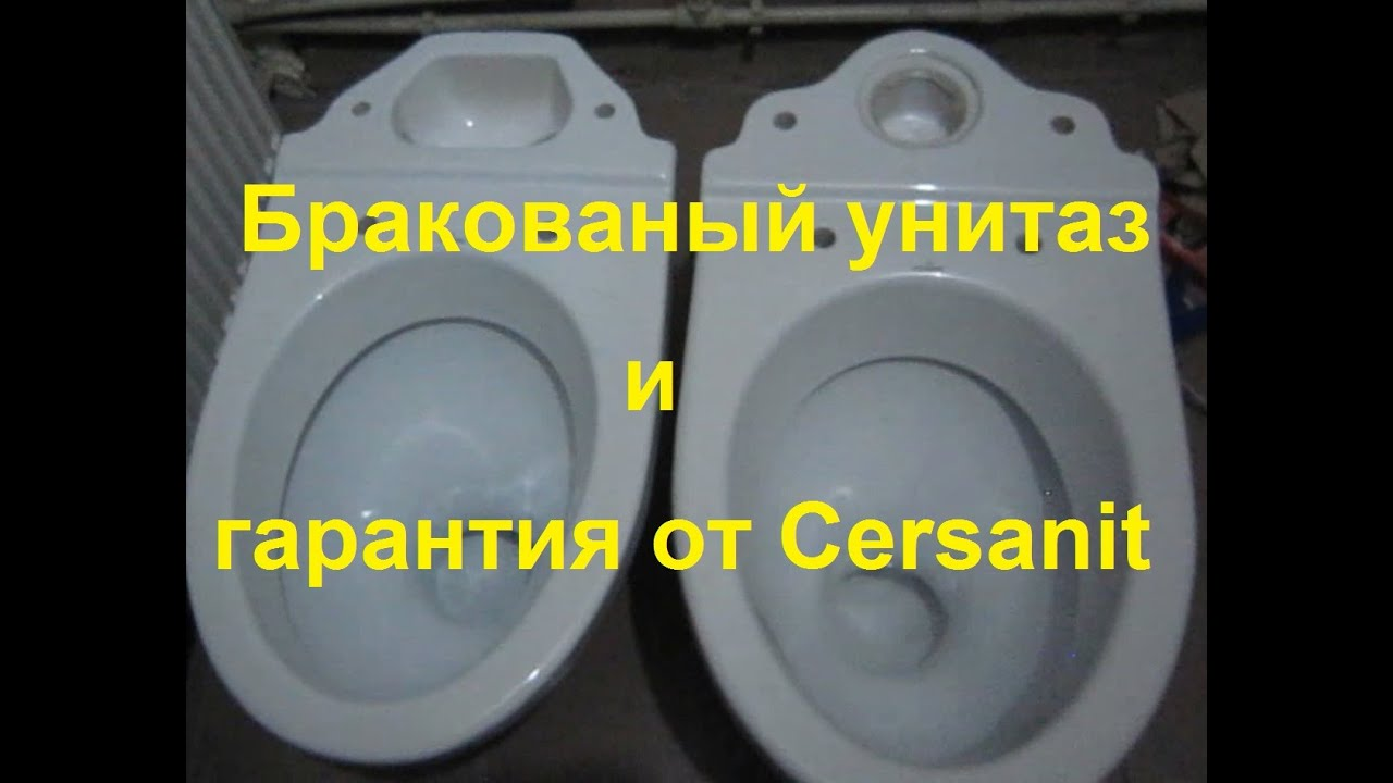 Оригинальные запчасти для унитазов santek в наличии на складе. Доставка по. Арматура бачка односливная для унитазов santek. От 690 руб. Купить.