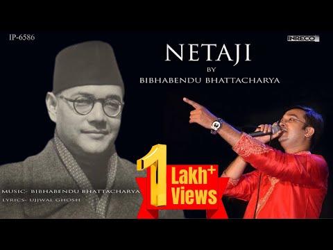 Netaji | Bibhabendu Bhattacharya | Bengali Patriotic Song