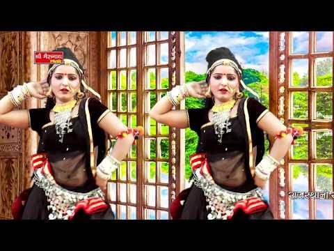 Rajsthani DJ Song 2018 - छोरी भूल गई प्यार ने - नये साल का धमाका - Marwari Dj Dance Video - FUll HD