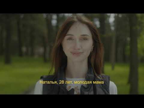 """Социальная реклама """"СтопКовид"""""""
