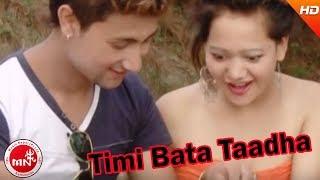 Timi Bata Taadha By Narendra Pyasi