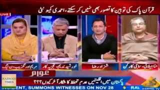 CapitalTV: Awwam Shehzad Raza discusses anti-Ahmadiyya riots in Jhelum Pakistan