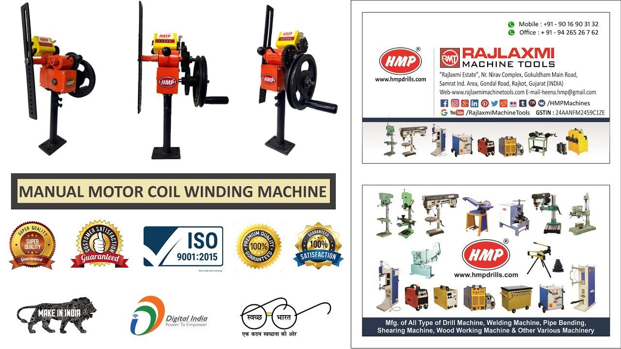 manual motor coil winding machine video by HMP Rajlaxmi Machine Tools  +91-9016903132