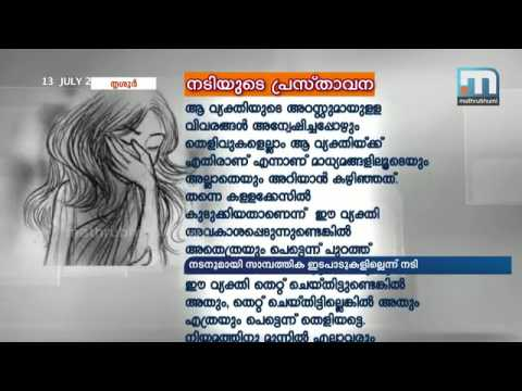 No financial or property deals with Dileep: Abducted actress