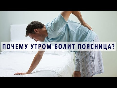 Болит спина при беременности после сна