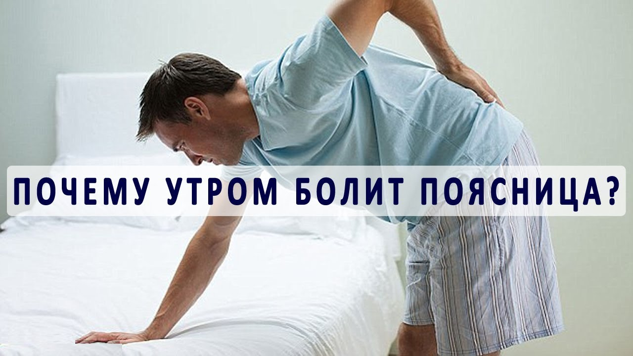 Боль в суставах утром как лечить щелчки в суставах