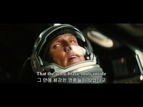Queen - '39 (인터스텔라 장면 모음) 한글 가사 자막 번역 해석 '39 Interstellar Mashup Korean Subtitle