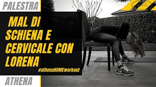 Athena Home Workout Mal Di Schiena