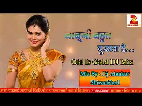 Babuji Bahut Dukta Hai   Dj Alankar Shivankhed Mix   2017   Hindi Old Dj Song   YouTube