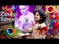 Meri Zindgi sawari/LatestAnuj 4k Aachrya Vidya sagar ji maharajNew superhit Jain