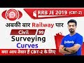 Download 9:00 PM - RRB JE 2019 (CBT-2) | Civil Engg By Sandeep Sir | Surveying (Curves) MP3
