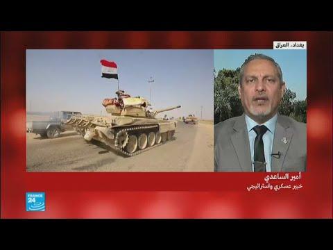 لماذا لم تقاوم البشمركة القوات العراقية في كركوك؟
