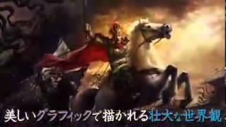 「乱世キング」ゲーム紹介