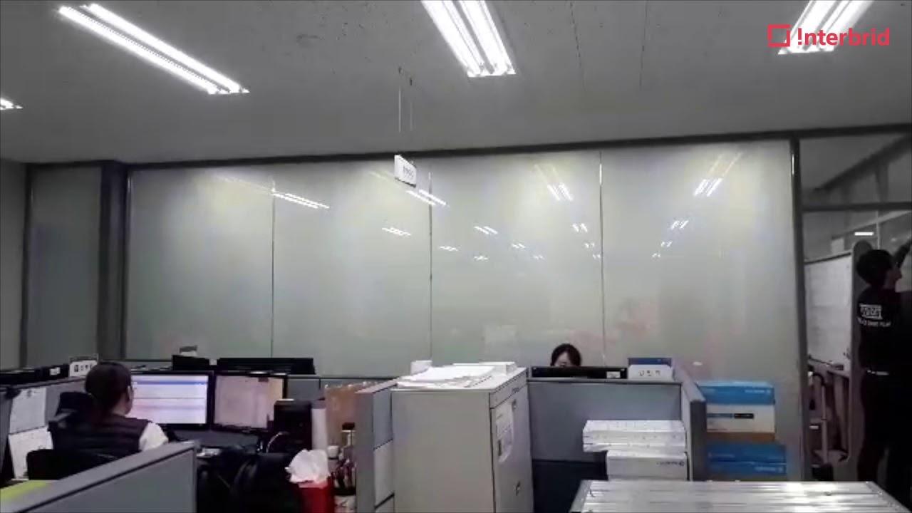 Office Hy