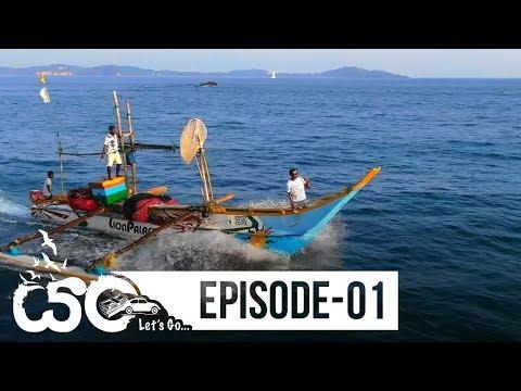Yan - යං | Episode 01 - (2019-03-16) | ITN