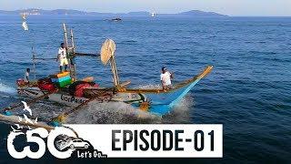 Yan - යං | Episode 01 - (2019-03-16) | ITN Thumbnail
