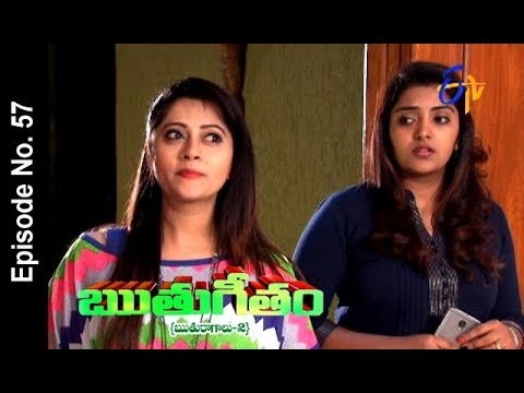 Ruthugeetham (Ruthuragalu-2) | 7th December 2017  | Full Episode No 57| ETV Telugu